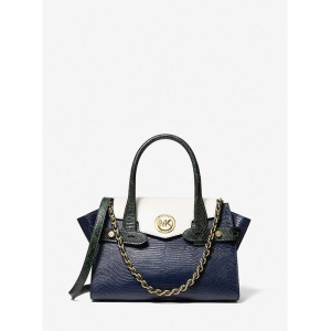 MICHAEL KORS CARMEN SMALL COLOR-BLOCK EMBOSSED LEATHER BELTED SATCHEL (MOSS MULTI)